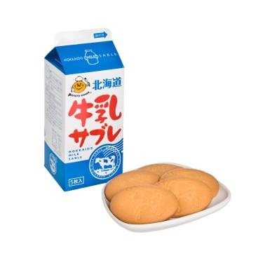 有樂町食品 - 北海道牛奶餅 - 5'S