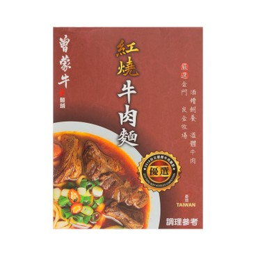 Mon Beef - Braised Beef Noodle - 500G