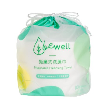Bewell - Disposable Cleansing Towel - 80'S