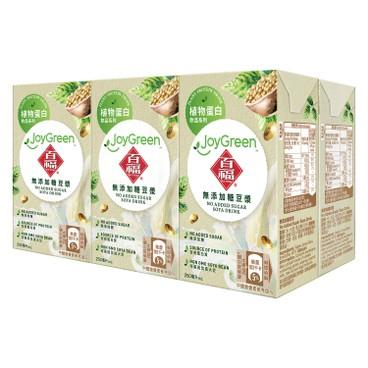 百福® JOY GREEN™ - 無添加糖豆漿 - 250MLX6