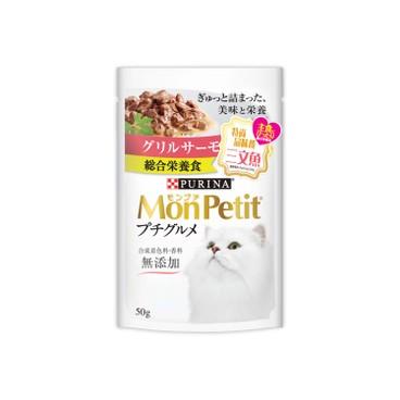 MON PETIT - Petit Gourmet Salmon - 50G