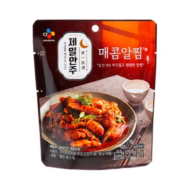 CJ - Spicy Steamed Pollack Roe - 170G