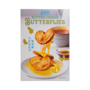 盛香珍 - 蝴蝶酥-奶油芝士味 - 105G
