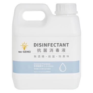 we-GENKI - 抗菌消毒液 - 多用途配方 - 1300ML