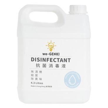 we-GENKI - 抗菌消毒液 - 多用途配方 - 4300ML