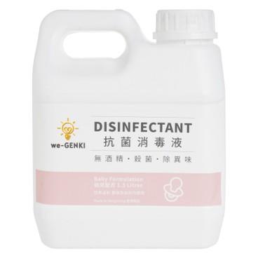we-GENKI - 抗菌消毒液 - 幼兒配方 - 1300ML