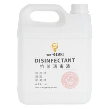 we-GENKI - 抗菌消毒液 - 幼兒配方 - 4300ML