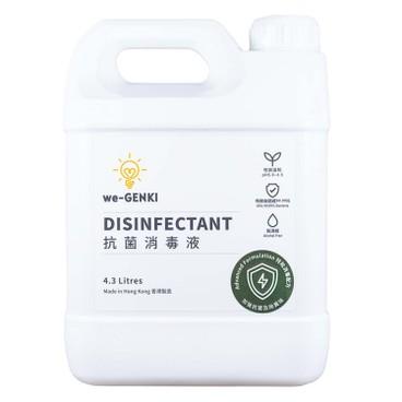 we-GENKI - 抗菌消毒液 - 特效消毒配方 - 4300ML
