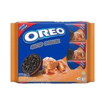 OREO - Chocolate Salted Caramel - 256.5G