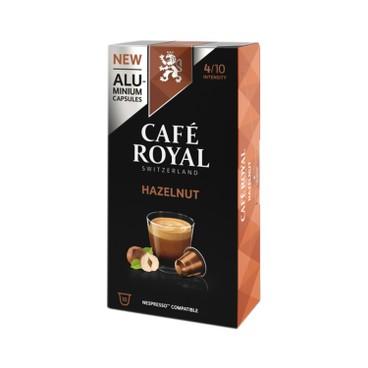 皇家瑞士 - 榛子烘焙咖啡 - 10'S