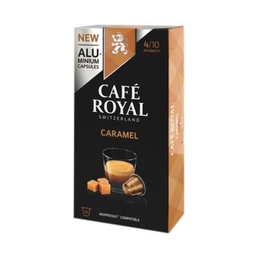 皇家瑞士 - 焦糖烘焙咖啡 - 10'S