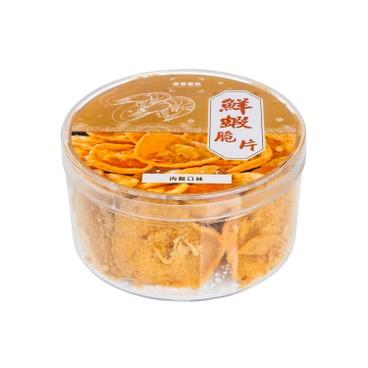nami - Shrimp Chip - PC