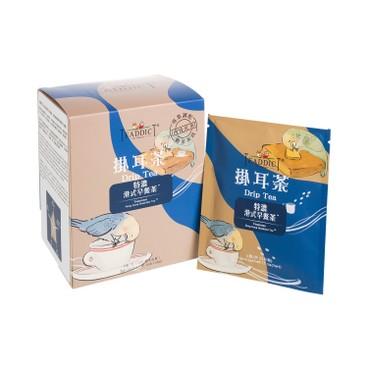 TEADDICT - 5th Anniversary Teapresso Drip Tea 10 s Milk Tea - 8GX10