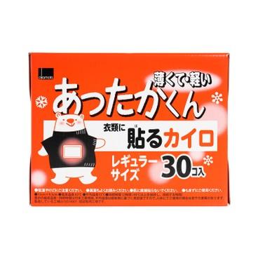 岡本 - 12小時貼式暖包 - 30'S