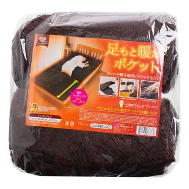 NEEDS LABO - 單人用保暖毛毯床墊 - PC