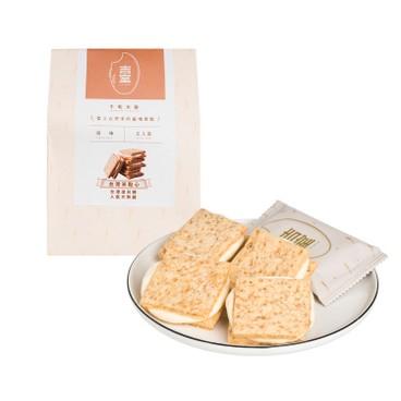 吉室商行 - 牛軋米餅-原味口味 (新包裝) - 20GX5