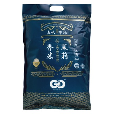 Global Deli - Thai Jasmine Rice - 5KG