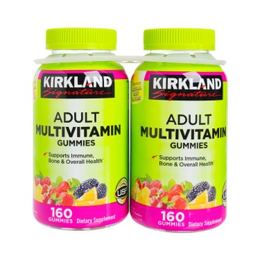 KIRKLAND SIGNATURE - Adult Multivitamin Gummies - 160'SX2