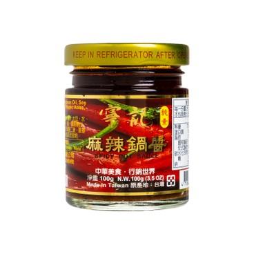 Ning Chi - Spicy Mala Sauce - 100G