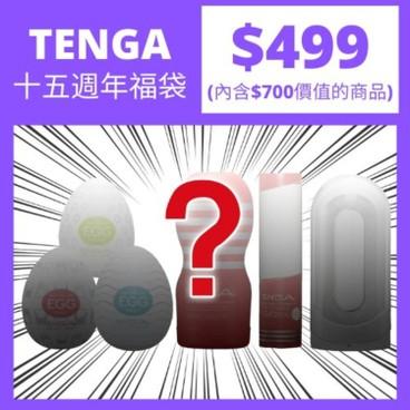 TENGA - 499 Surprise Gift - SET