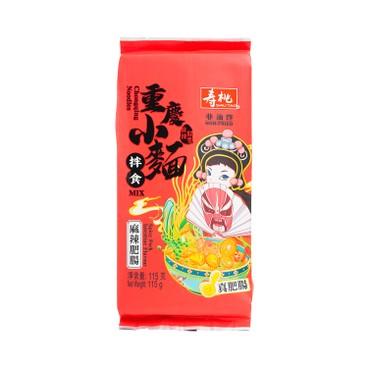 SAU TAO - Chongqing Noodle spicy Pork Instestine - 115G