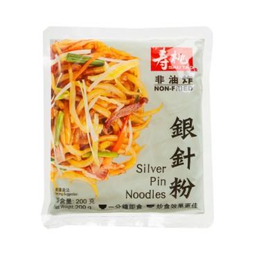 SAU TAO - Sliver Pin Noodle - 200G