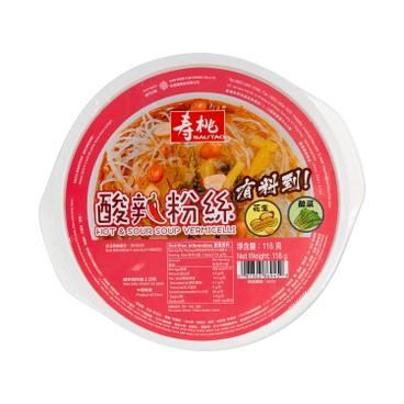 SAU TAO - Hot Sour Vermicelli Bowl - 118G