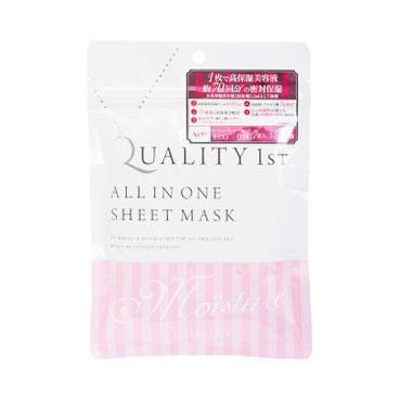 QUALITY FIRST - All In One Sheet Mask Moisture - 7'S