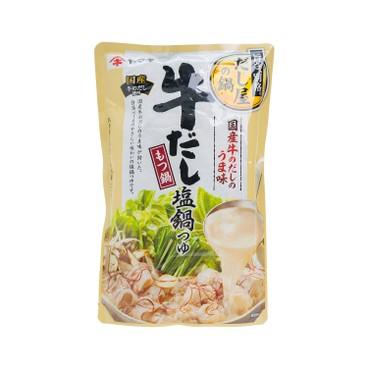 YAMAKI - Beef Soup Salt Pot - 700G