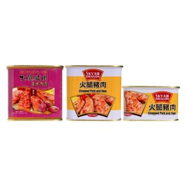 SKY DRAGON - Chopped Pork And Ham Original Dried Shallot Special Pack - 340G X2+198G