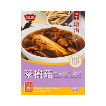 SKY DRAGON - Agrocybe Aegerita Chestnut And Chicken Soup - 400G