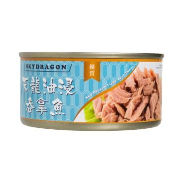 SKY DRAGON - Light Meat Tuna In Soybean Oil - 170G