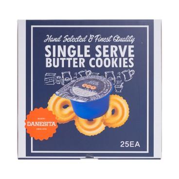 Danesita Dancake - Hand Selected Finest Single Serve Butter Cookies - 450G