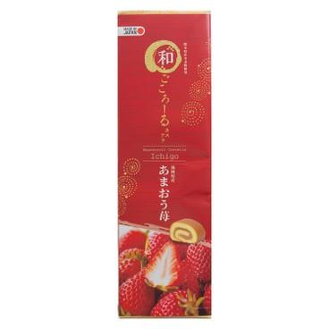 S-TRUST - 和之甜王草莓卷 (期間限定) - 240G