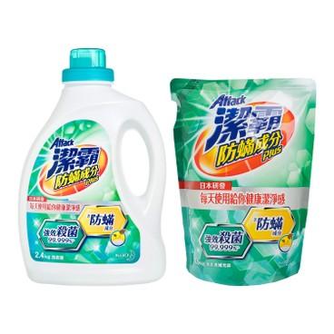 ATTACK - Anti mite Conc Liquid Detergent Special Pack - 2.4KG+1.5KG