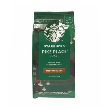 STARBUCKS - Medium Pike Place Roast Coffee Whole Beans - 200G