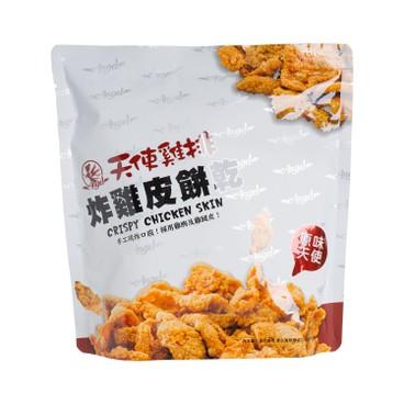 Angel Chicken - Chicken Skin Crispy original - 75G