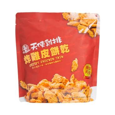 Angel Chicken - Chicken Skin Crispy spicy - 75G