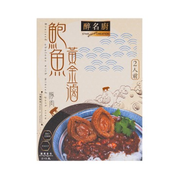 STAR CHEFS - Braised Abalone Stewed Minced Pork Contains Abalone 2 Pcs - 210G