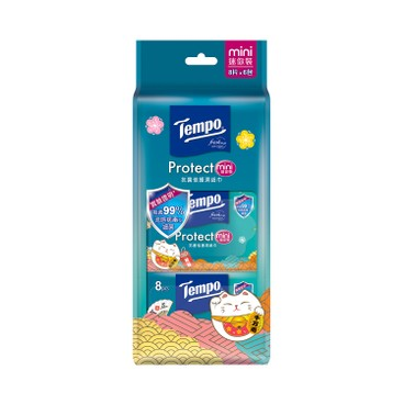 TEMPO - Protect Disinfectant Wet Wipes Mini Pack 2021 New Year Limited Edition - 6'S