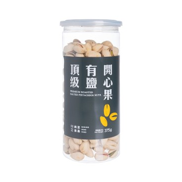 SHEUNG ZENG FOOD - Roasted Salted Pistachios - 375G