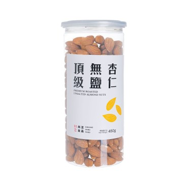 SHEUNG ZENG FOOD - Roasted Unsalted Almonds - 450G