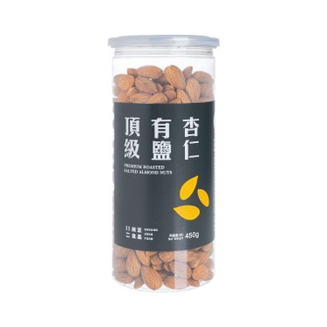 SHEUNG ZENG FOOD - Roasted American Salted Almonds - 450G