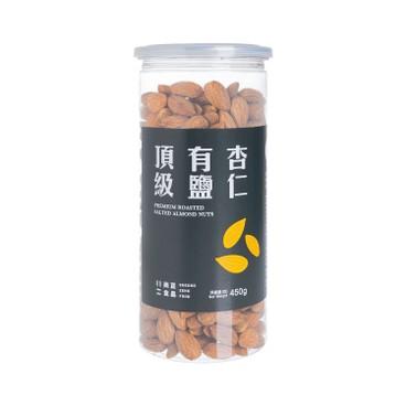 尚正食品 - 頂級美國有鹽杏仁 - 450G