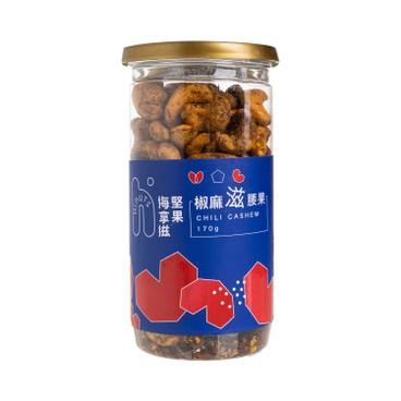 HIWALK - Cashew Spicy - 170G