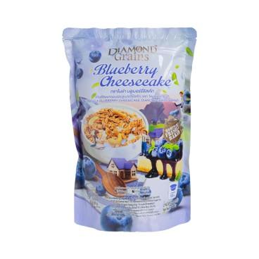DIAMOND GRAINS - Granola blueberry Cheesecake Flavour - 500G