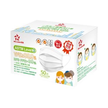 WELLMAN - Astm Level 3 Medical Kids Mask Individual Pack Random Delivery - 50'S