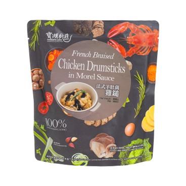 TREASURE LAKE GREENFOOD KITCHEN - French Braised Chicken Drumsticks In Morel Sauce - 300G