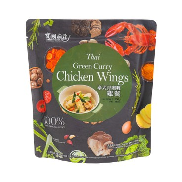 TREASURE LAKE GREENFOOD KITCHEN - Thai Green Curry Chicken Wings - 350G