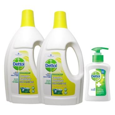 滴露 - 衣物消毒劑-檸檬香味(孖裝)送經典松木沐浴露補充裝 - 1.2LX2+250G